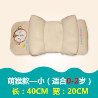 婴儿枕头防偏头定型枕夏季新生儿0-1岁纠正头型荞麦宝宝枕头