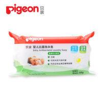 贝亲洗衣皂 婴儿洗衣皂 抗菌儿童洗衣皂120g 宝宝肥皂MA32 阳光香