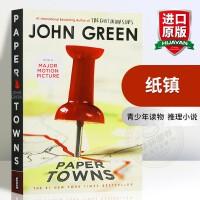 华研原版 纸镇 全英文原版小说进口英语书籍 paper towns 约翰格林 电影原著 全英文版