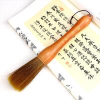章紫光狼毫斗笔 羊毫斗笔 提笔 大毛笔 对联大毛笔