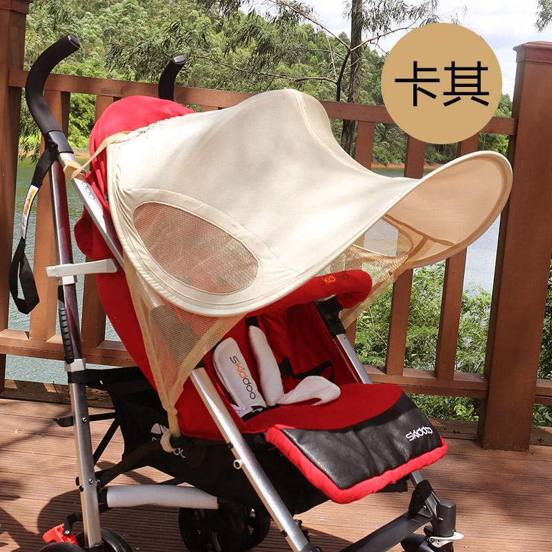 婴儿童推车遮阳棚布遮光蓬 宝宝防风雨伞防晒罩通用配件 卡其 大号 A款升级版 发货周期:一般在付款后2-90天左右发货,具体发货时间请以与客服协商的时间为准