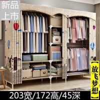 简易布衣柜钢管加粗加固简约现代经济型组装钢架收纳衣橱折叠柜子定制