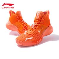 李宁篮球鞋男鞋音速8官方体育新款回弹减震耐磨男士高帮运动鞋男