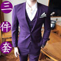 紫色西服三件套男士西装套装潮修身男装商务正装新郎伴郎结婚礼服