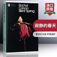华研原版 寂静的春天 英文版 Silent Spring 企鹅经典 英文原版进口英语书籍