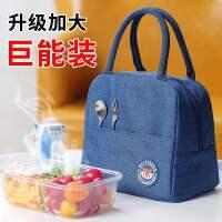 学生手提包铝箔加厚大号保温袋带饭包便当袋上班族装饭盒袋子