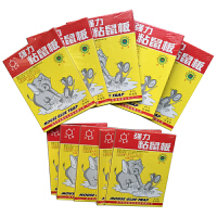 达豪粘鼠板超强力大老鼠贴灭鼠胶老鼠夹捕鼠器 10块适用60平米