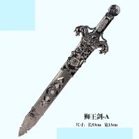 塑料玩具刀剑枪青龙宝剑尚方宝剑表演剑天王宝剑模型武器 W
