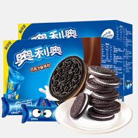 奥利奥饼干批发整箱包邮实惠装696g*2 原味巧克力夹心饼干独立小包