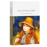 绿山墙的安妮Anne of Green Gables (英文原版,世界经典英文名著文库)【果麦经典】