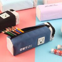 大容量笔袋韩国创意简约女生可爱文具袋大学生小清新创意铅笔盒文具盒初中生高中笔盒小学生ins网红
