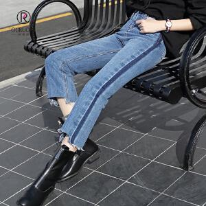 欧若珂 不规则剪脚2018秋冬新款牛仔裤女撞色高腰宽松九分阔腿裤