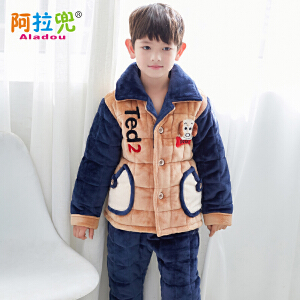 阿拉兜儿童睡衣男童珊瑚绒冬季加厚款三层夹棉中大童冬天保暖家居服套装 1755