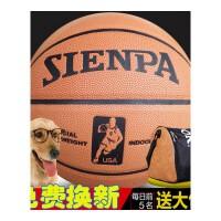 真皮手感软皮蓝球水泥地耐磨室外7号球比赛男子防滑 篮球 新款黄棕软皮篮球+豪华