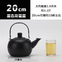 加厚 不锈钢饭店茶壶 泡茶壶 玲珑壶餐厅酒店水壶 家用小茶水壶