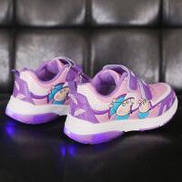 乌龟先森 运动鞋 女童低帮魔术贴卡通休闲鞋秋季新款韩版儿童时尚轻便防滑中大童鞋子
