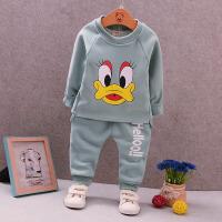 童装男女童秋冬装0-1-2-3-4岁宝宝加厚加绒套装婴儿童运动卫衣潮
