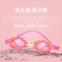 游泳眼镜儿童泳镜男女平光泳镜泳帽收纳袋鼻夹
