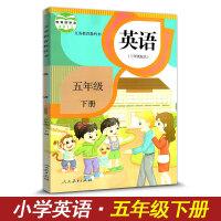 精通英语三起五下(RJ)人教版 小学英语教材课本教科书五5年级下 五年级起点精通版