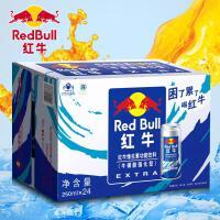 红牛维生素功能饮料 牛磺酸强化型运动饮料250ml*24罐好药师旗舰店