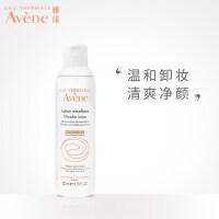 雅漾(AVENE)舒润卸妆水200ml