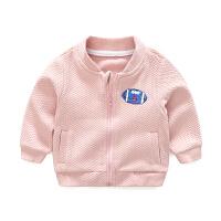 宝宝衣服季0岁9个月1童童上衣新生儿外套春装婴儿开衫3新年