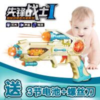 儿童电动仿真玩具枪声光男孩震动玩具手枪宝宝小孩礼物2-3-5-6岁