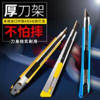 啄木鸟小号9mm美工刀多功能不锈钢进口美术壁纸裁纸刀片开箱工具