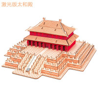3diy木�|立�w拼�D北京建筑拼�b模型太和殿成人�和�手工木制益智玩具木�|3D立�w拼�D