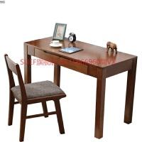 北欧实木书桌台式电脑桌家用简易日式办公桌简约中学生写字台桌子