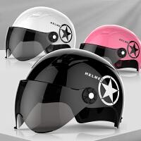 �瓶��榆��^盔安全�^帽男女士夏季安全帽全盔灰四季摩托�盔半盔