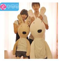 咔噜噜 砂糖兔 毛绒玩具兔子 布娃娃公仔 创意礼物情人节礼物