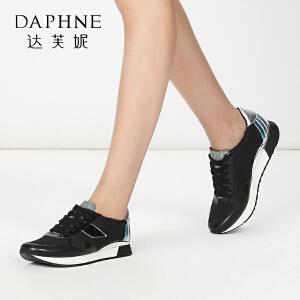 Daphne/达芙妮秋季运动风时尚休闲女单鞋