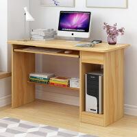良木电脑桌宜家家居简易台式桌学生笔记本桌子书桌卧室写字桌旗舰