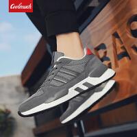 【春暖特惠价】Coolmuch男跑鞋2020新款轻便缓震网面透气男生运动休闲跑步鞋FL1919