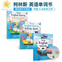 幼儿图解字典 Collins First English Words Activity Book 教材+练习册3册 柯