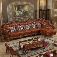 欧式真皮沙发组合客厅转角美式实木雕花沙发头层牛皮小户型L沙发