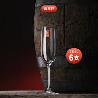 欧式香槟杯套装6只装创意婚礼水晶红酒杯高脚杯甜酒杯起泡酒杯2个
