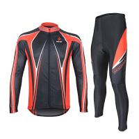 男款春秋长袖骑行服 山地车衣服套装自行车 吸汗速干户外山地单车运动健身骑行服套装