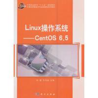 Linux操作系统――CentOS6 5 9787030487292 科学出版社
