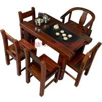 老船木茶桌椅组合新中式仿古户外阳台小茶桌功夫茶几客厅实木家具 整装