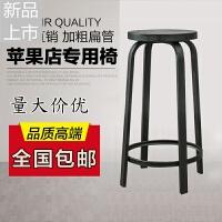苹果手机店椅子铁艺吧台椅酒吧吧凳高脚圆凳实木矮凳子吧椅定制