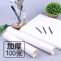 4开8开素描纸水粉纸速写纸铅画纸4K50张8K绘画纸素描纸100张