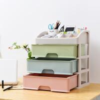 物有物语 塑料储物盒 桌面化妆品盒文具收纳盒抽屉柜首饰整理抽屉收纳盒