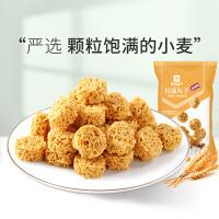 【良品铺子拉面丸子(麻辣味)85gx1袋】 休闲点心面干脆面好吃的膨化食品小零食小吃袋装