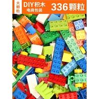 儿童大颗粒积木墙拼装宝宝玩具2益智4女孩1-3-6周岁男孩5智力开发