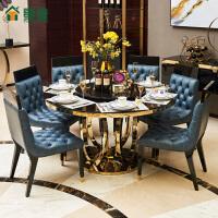 家具新古典后现代餐桌椅组合带转盘轻奢金色不锈钢人圆桌