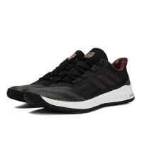 adidas阿迪达斯2018男子Harden B/E 2哈登篮球鞋B43802