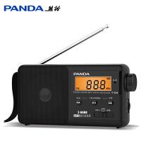 PANDA/熊猫 T-04老人收音机新款便携式可充电插卡老年人广播半导体fm播放器小型随身听调频外放台式迷你mp3