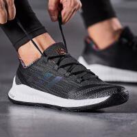 adidas阿迪达斯男子篮球鞋2018新款HARDEN哈登运动鞋B43802